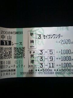 081221_160009