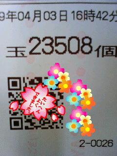 090403_164521