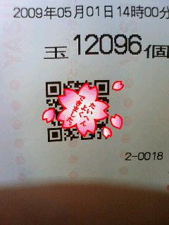 090501_140208