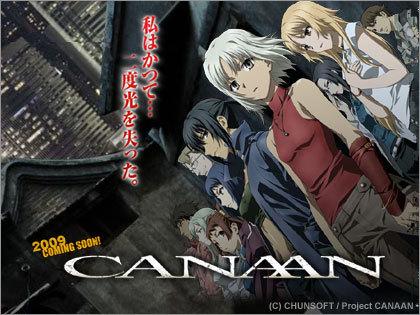 Canaan_428