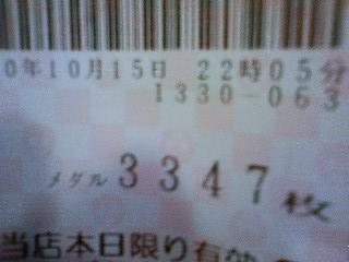 101015_220141