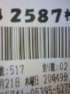 101021_205154